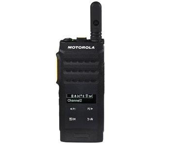 Motorola SL2600 DMR