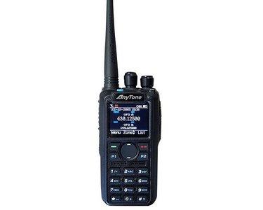 Anytone D878UV Plus DMR
