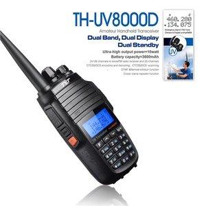TYT UV8000D