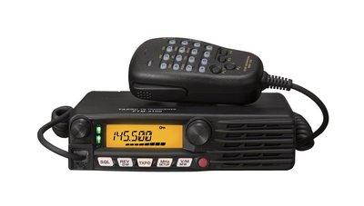 Yaesu FTM3100R