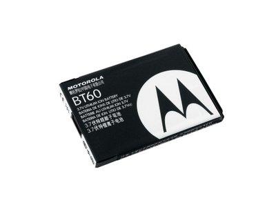 Motorola BT60 batterij CLP446